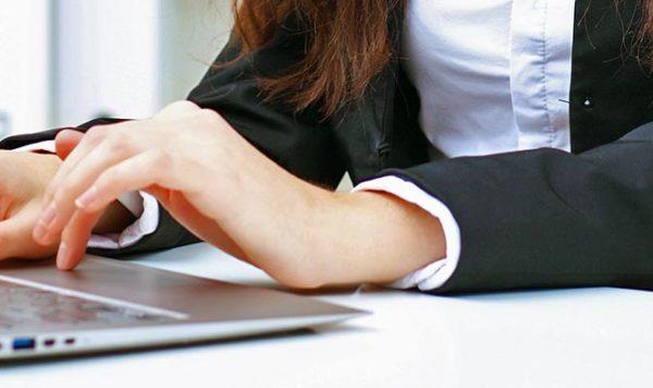 Consent Management im Datenschutz
